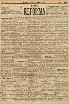 Nowa Reforma. 1905, nr168