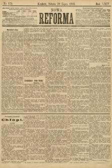 Nowa Reforma. 1905, nr171