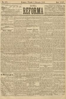 Nowa Reforma. 1905, nr173