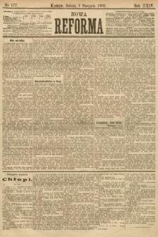 Nowa Reforma. 1905, nr177