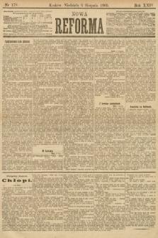 Nowa Reforma. 1905, nr178