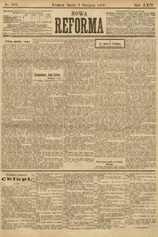 Nowa Reforma. 1905, nr180