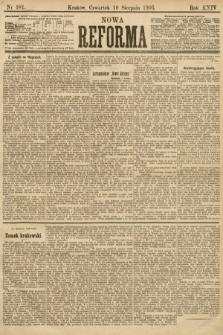 Nowa Reforma. 1905, nr181