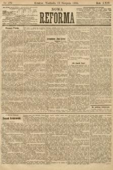 Nowa Reforma. 1905, nr184