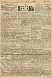 Nowa Reforma. 1905, nr186