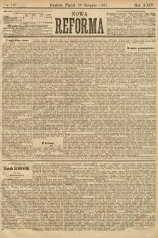 Nowa Reforma. 1905, nr187