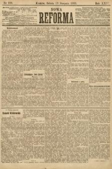 Nowa Reforma. 1905, nr188