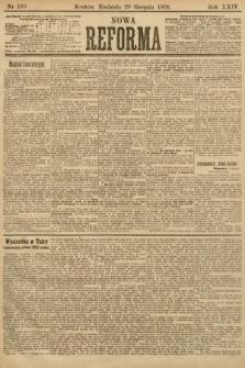 Nowa Reforma. 1905, nr189