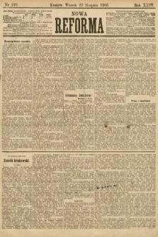 Nowa Reforma. 1905, nr190