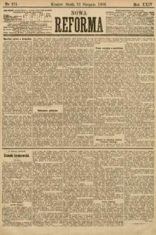 Nowa Reforma. 1905, nr191