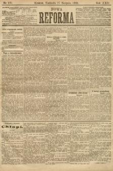 Nowa Reforma. 1905, nr195