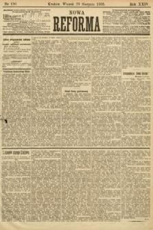 Nowa Reforma. 1905, nr196