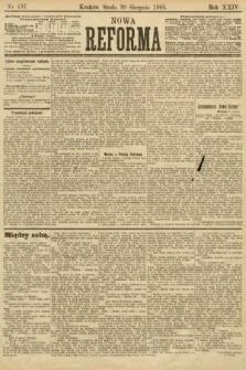 Nowa Reforma. 1905, nr197