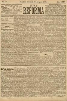 Nowa Reforma. 1905, nr198