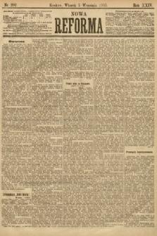 Nowa Reforma. 1905, nr202