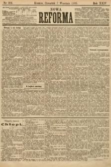 Nowa Reforma. 1905, nr204