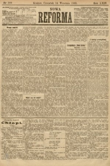 Nowa Reforma. 1905, nr209