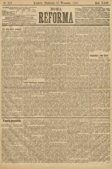 Nowa Reforma. 1905, nr212