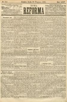 Nowa Reforma. 1905, nr214