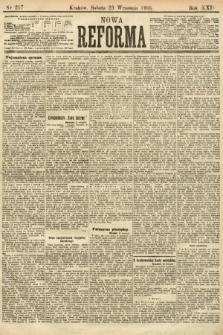 Nowa Reforma. 1905, nr217