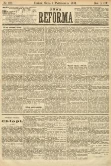 Nowa Reforma. 1905, nr226