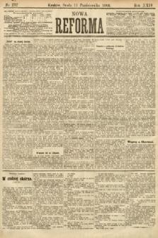 Nowa Reforma. 1905, nr232