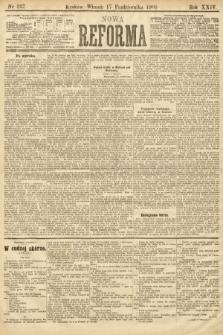 Nowa Reforma. 1905, nr237