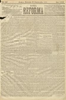 Nowa Reforma. 1905, nr242