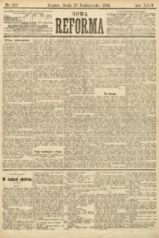 Nowa Reforma. 1905, nr244