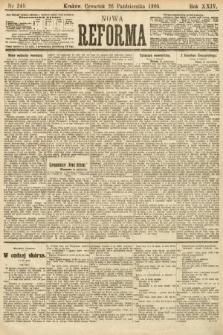 Nowa Reforma. 1905, nr245