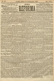 Nowa Reforma. 1905, nr247