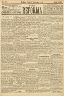 Nowa Reforma. 1905, nr255