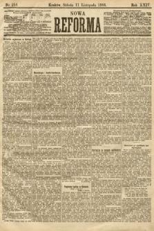 Nowa Reforma. 1905, nr258