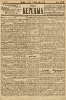 Nowa Reforma. 1905, nr261