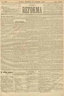 Nowa Reforma. 1905, nr262