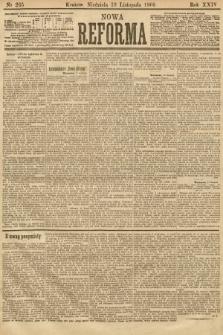 Nowa Reforma. 1905, nr265