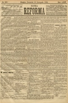 Nowa Reforma. 1905, nr268