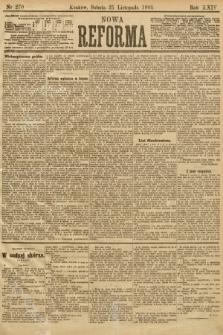 Nowa Reforma. 1905, nr270