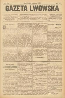 Gazeta Lwowska. 1902, nr189