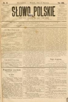 Słowo Polskie. 1896, nr19
