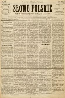 Słowo Polskie. 1896, nr261