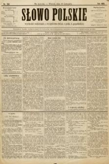 Słowo Polskie. 1896, nr263