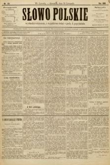 Słowo Polskie. 1896, nr271
