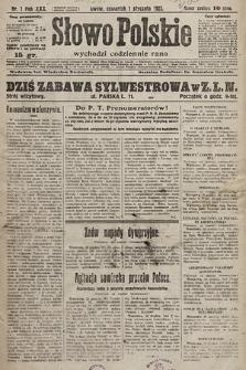 Słowo Polskie. 1925, nr1