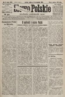 Słowo Polskie. 1925, nr9
