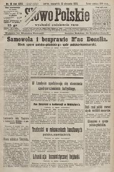 Słowo Polskie. 1925, nr14