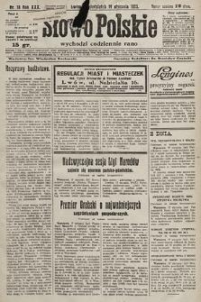Słowo Polskie. 1925, nr18