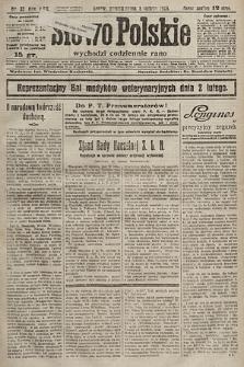 Słowo Polskie. 1925, nr32