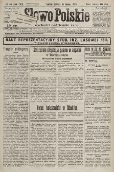 Słowo Polskie. 1925, nr44