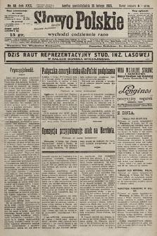 Słowo Polskie. 1925, nr46